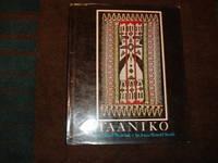 Taaniko. Maori Hand-Weaving.