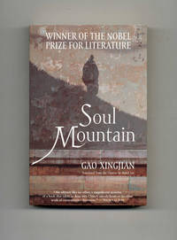 image of Soul Mountain  - 1st UK Edition/1st Printing