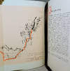 View Image 5 of 5 for The Santa Fé Trail to California 1849-1852; The Journal and Drawings of H. M. T. Powell  Inventory #13820