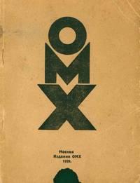 Katalog vystavki kartin i skul'ptury Obshchestva Moskovskikh Khudozhnikov [Catalog of the paintings and sculptures of the Society of Moscow Artists]