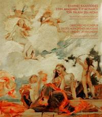 image of Griechische Künstler in der Münchener Akademie im 19. und 20. Jahrhundert