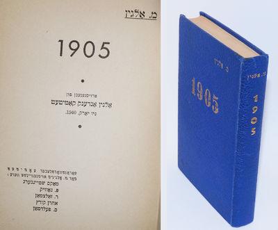 New York: Olgin Ondenk-Komitet, 1940. 224p., hardcover, blue pebbled boards, couple spots of soil on...