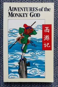 image of ADVENTURES OF THE MONKEY GOD