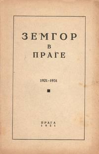 1921-1931. K desiatiletiiu Prazhskogo Zemgora. Obzor deiatel'nosti [The tenth anniversary of the Prague Zemgor. An overview of its activities]