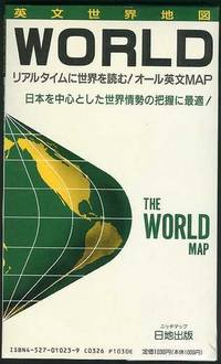 image of WORLD MAP, The.