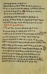 Manuscript Leaf, from a Ge'ez Prayer Book