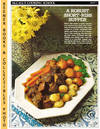 image of McCall's Cooking School Recipe Card: Meat 1 - Braised Short Ribs With  Vegetables (Replacement McCall's Recipage or Recipe Card For 3-Ring  Binders)