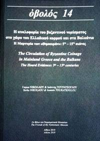OBOLOS 14 - The Circulation of Byzantine Coinage in Mainland Greece and the Balkans - The Hoard...