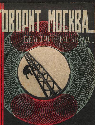 (Rodchenko, A.). Govorit Moskva.