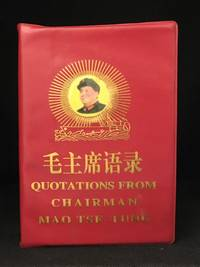 image of Quotations from Chairman Mao Tse-Tung (Better known as Little Red Book.)