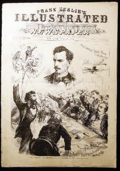 New York, NY: Frank Leslie, 1874. (14) pages; illustrated in black and white throughout. Cover picto...