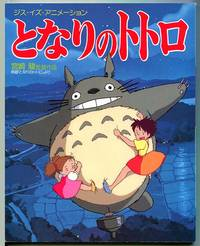 My Neighbor Totoro by Studio Ghibli - Paperback - 1998 - from Book Happy Booksellers and Biblio.com