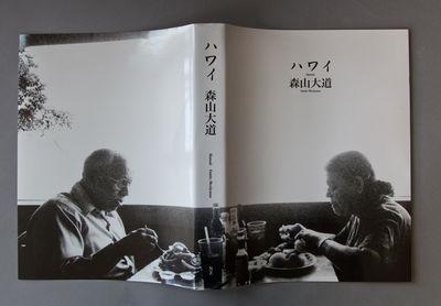 Nazraeli Press, Portland, 2007. Fine. First Edition, Limited edition: 500 copies 12 x 9 inches, unnu...