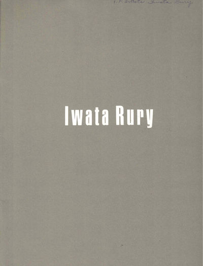 Tokyo: Shiseido Gallery, 1996. Paperback. Very good. Small note at top of front, else very good in p...