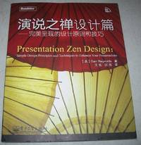 image of Presentation Zen Design: Simple Design Principles and TEchniques to Enhance Your Presentations (Chinese Language Edition)