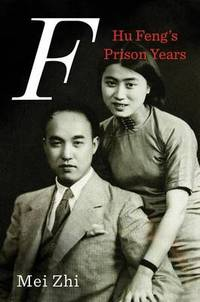 F.  Hu Feng and Our Prison Years.