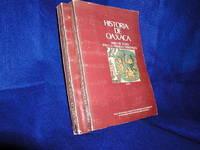 image of Historia de Oaxaca: Libro de Texto Para la Primera Ensenanza, Tomo I y II (1 & 2) 2 Volume Set