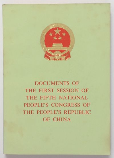 Peking: Foreign Languages Press, 1978. 237p., b&w gravure photo section, paperback; covers mildly fo...