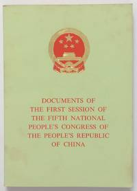 image of Documents of the first session of the fifth National People's Congress of the People's Republic of China
