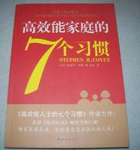 Seven Habits of Highly Effective Families (Chinese Language Edition)