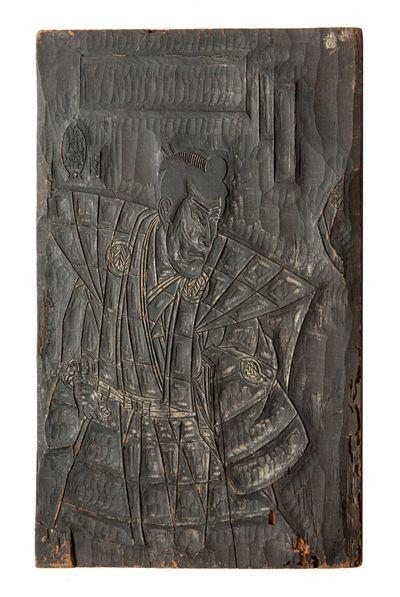 Meiji-period wooden board (395 x 260...