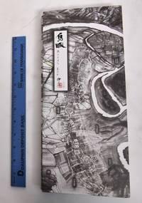 image of Qiu Zhijie: Bird's Eye