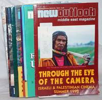 image of New outlook, Middle East monthly. [10 issues, 1990-1992]