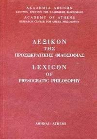 image of Lexicon of Presocratic Philosophy
