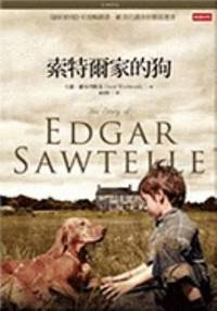 The Story of Edgar Sawtelle (Chinese Edition)