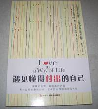 image of Love as a Way of Life (Chinese Language Edition)