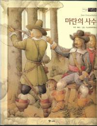 image of Der Freischutz (In Korean) aka