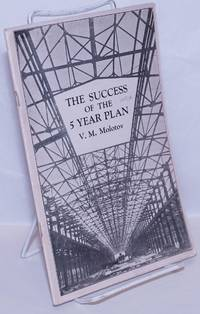 image of The success of the five year plan