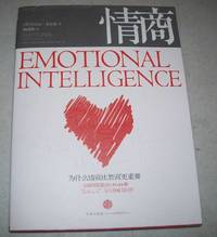 Emotional Intelligence: Why It Can Matter More than IQ(Chinese Language Edition)