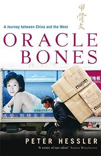 Oracle Bones by  Peter Hessler - 2007-02-22 - from Sun Ark Services Pvt Ltd and Biblio.com
