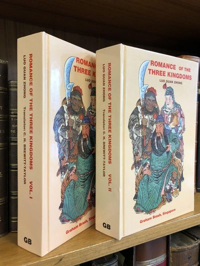 Singapore: Graham Brash, 1991. Reprint, 1991. Hardcover. Octavo, 2 vols.; VG; spines peach, with red...