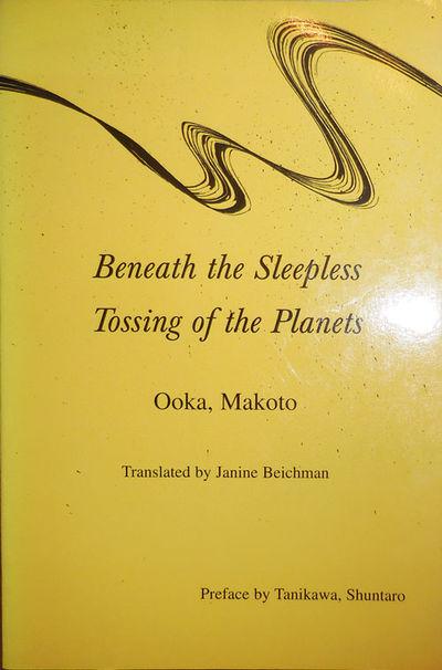 Santa Fe & Honolulu: Katydid Books, University of Hawaii Press, 1995. First edition. Paperback. Very...