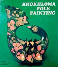 image of Khokhloma Folk Painting