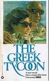 GREEK TYCOON [THE]