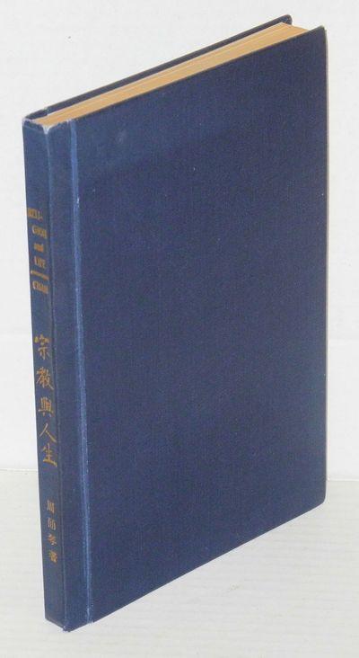 San Francisco: Zhong Xi ribao guan 中西日報館, 1926. 10, 2, 204 p., very good ha...