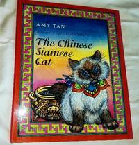 image of THE CHINESE SIAMESE CAT