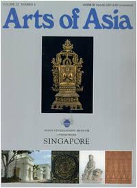 image of Arts of Asia: Singapore Asian Civilisations Museum (Vol 32, No. 6, December 2002)