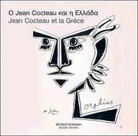 Jean Cocteau et la Grece
