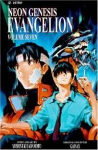 image of Neon Genesis Evangelion, Vol. 7