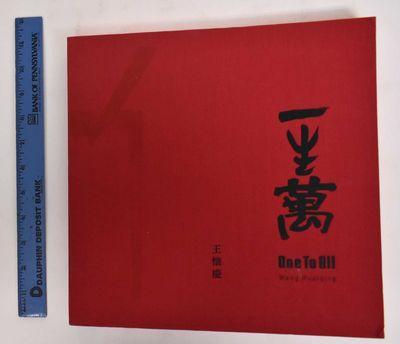 Taipei, Taiwan: Taipei Fine Arts Museum, 2012. Hardcover. VG (Ex-library, with no markings, in Like ...