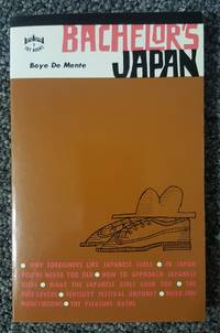 Bachelor's Japan