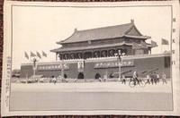 Beijing Tiananmen (Tiananmen, Beijing) [silk hanging]