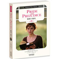 image of Pride and Prejudice: PRIDE AND PREJUDICE (original English)(Chinese Edition)