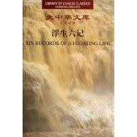 Chicken Soup: the psychological impact of adolescent life story(Chinese Edition)