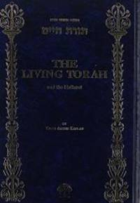 image of The Living Torah: The Five Books of Moses and the Haftarot