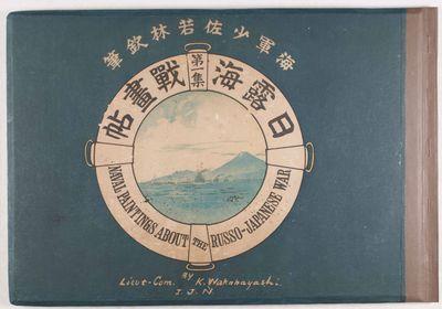 東京 (Tokyo): 春陽堂 (Shunyo-do), 1906. First edition. Hardcover. vg to vg+. Oblong quarto. Unp...